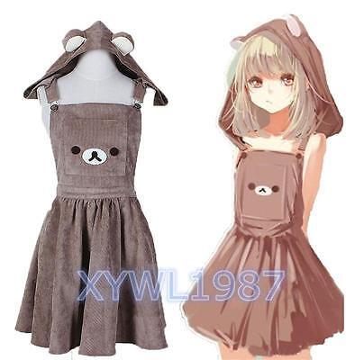 Kawaii Rilakkuma Jumpsuit Brown Dress Bear Embroidery Lolita Overall Cap Skirt
