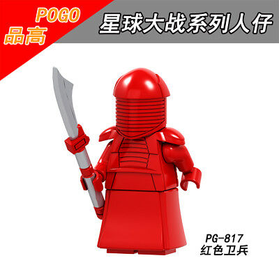 PG817 Toy POGO #817 Game Classic Weapons Child New Movie Gift Compatible #H2B