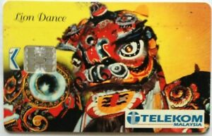 Malaysia-Used-Phone-Cards-Lion-Dance