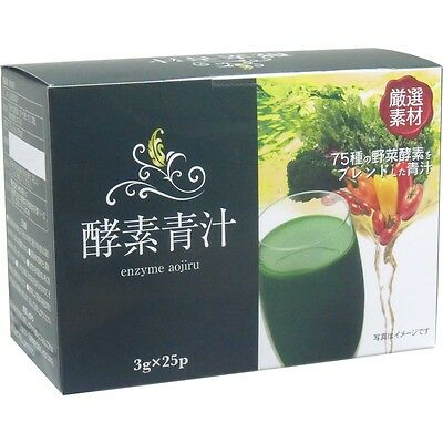 JAPANESE GREEN JUICE POWDER_Blend of 75 different kinds of vegetable enzyme
