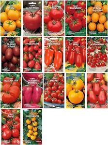 Tomato-Seeds-Retail-Package-TM-Semena-Ukraine-0-2g