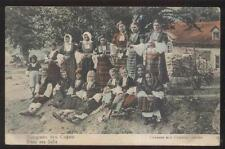 Postcard SOFIA BULGARIA  Local Area Women/Girls in Native Costume/Dress 1905