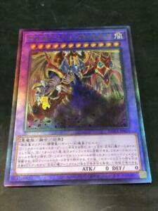 Yugioh Japanese Armityle the Chaos Phantasm Phantom of Fury PHRA-JP035
