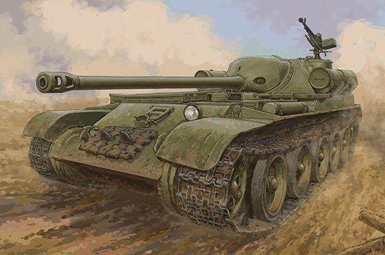 Trumpeter 09570 - 1 35 Soviet SU-102 SPA - Neu