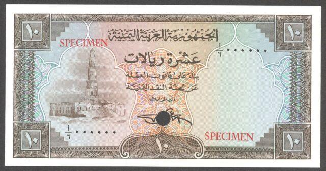 Yemen Arab Republic, 10 Rials, ND(1969), Pick 8s, Specimen, Unc.