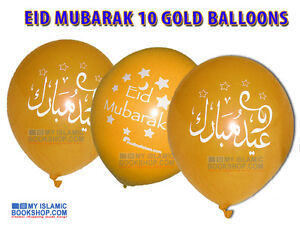EID-MUBARAK-GOLD-BALLOONS-HELIUM-LATEX-PARTY-POP-10-PER-PACK-BEST-GIFT-IDEAS