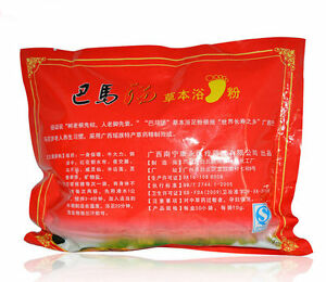 order really comfortable sells Details about BAMA HERBS foot bath powder 30pcs/package home health  lavipeditum longevity
