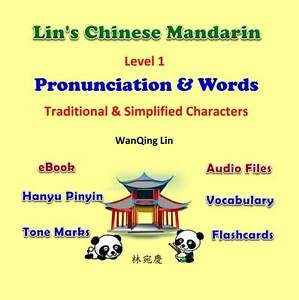 Details about Chinese for Children Complete Pronunciation with Related  Words Ebook with Audio