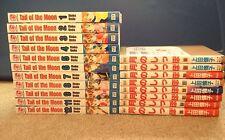 Tail of the Moon Anime/Manga lot/set! by Rinko Ueda!!!