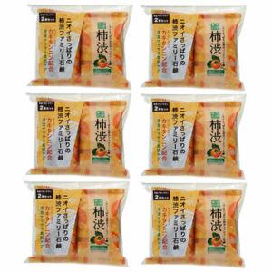 PELICAN-KAKISHIBU-FAMILY-SOAP-Persimmon-Tannin-80g-2pcs-x-6-SETS-with-tracking