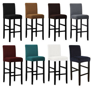Bar Stool Covers Stretch Counter Height