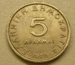 1978-GREECE-5-Drachma-Coin