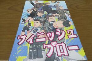 Doujinshi POKEMON Gliscor Uke Anthology A5 64pages Sasori Box furry Glion