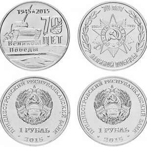 Transnistria-1-Ruble-2015-70-Years-of-Great-Victory-UNC-Set-2-pcs-Tank-T-34