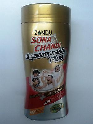 Chyawanprash :: Zandu Sona Chandi Chyawanprash :: 450 GM / 900 GM:: For Immunity