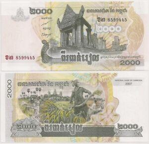 Lot 10 Pcs Banknotes,Cambodia 2000 Riels Paper Money,2007,P-59,UNC
