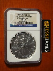 2011-W-BURNISHED-SILVER-EAGLE-NGC-MS69-EARLY-RELEASES-FROM-25TH-ANNIVERSARY-SET