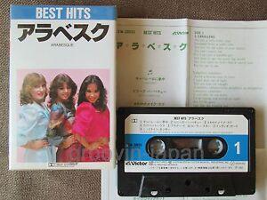 ARABESQUE-SANDRA-Best-Hits-1982-issue-JAPAN-CASSETTE-w-Pic-Slip-Case-VCW-20033