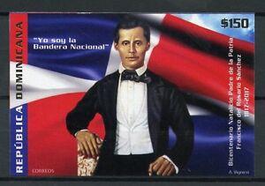 Dominican-Republic-2017-MNH-Francisco-del-Rosario-Sanchez-1v-Imperf-M-S-Stamps