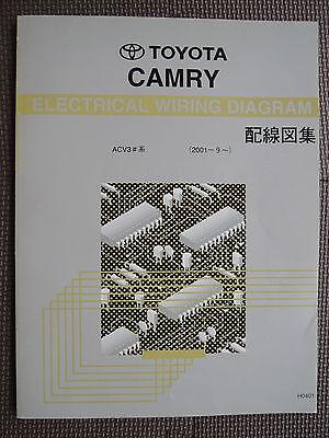 JDM TOYOTA CAMRY ACV30 Series Original Genuine Electrical ...