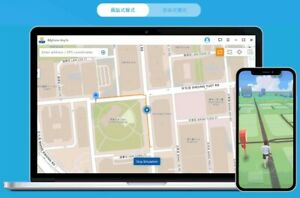iMyFone AnyTo iOS iPhone location Changer Registration code