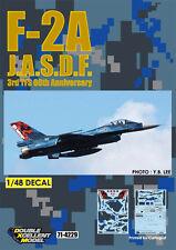 DXM decal 1/48 JASDF F-2A 3rd TFS 60th Anniversary (Digital Camo)