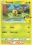 miniature 9 - Carte Pokemon 25th Anniversary/25 anniversario McDonald's 2021 - Scegli le carte