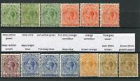Falkland Islands 1912-20 to 1s inc shades etc SG60a/65b MM cat £313 - see desc