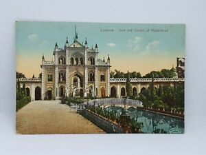 Gate-amp-Garden-of-Hosainabad-Lucknow-India-Antique-Postcard