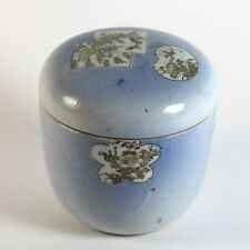 Old Claire-de-Lune Chinese Covered Pot Jar Pale Blue