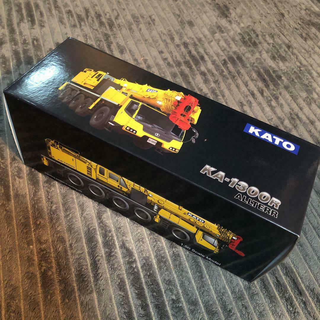 Kato Japan Collectible TOY HOBBY Diecast Modèle Auto Camion Clean F S