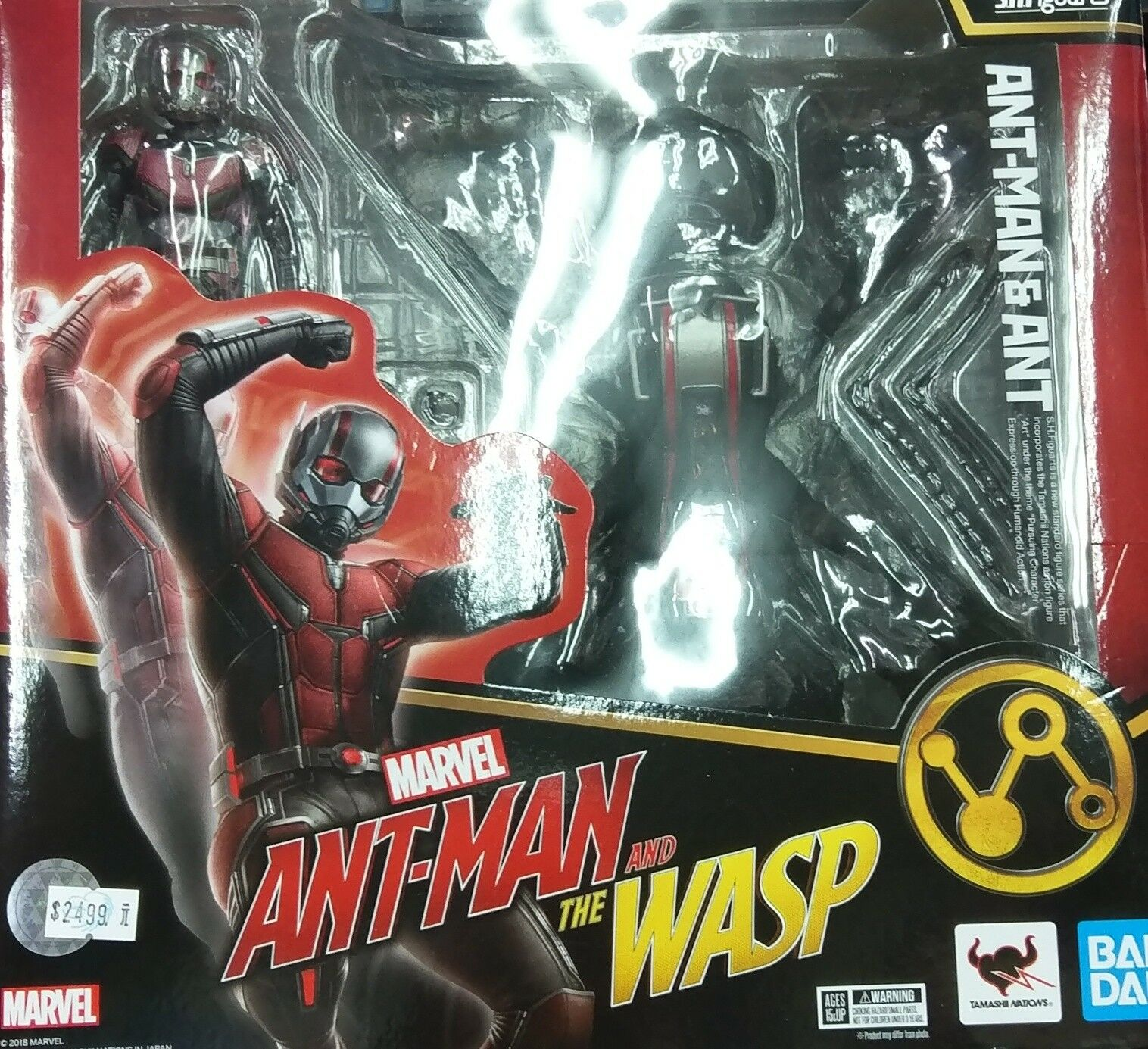 MARVEL Ant-Man and the Wasp S.H.Figuarts AntMan & Ant Set Bandai Tamashii Figure