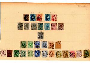 Belle-cote-pour-ces-premiers-timbres-de-Belgique