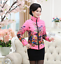 Women-Winter-Floral-Coat-Jacket-Puffer-Parka-Padded-Quilted-Outwear-Plus-Sz-N10 thumbnail 2