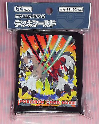 MINT Pokemon Card Japanese Sun /& Moon 062//049 Lycanroc GX HR SM2