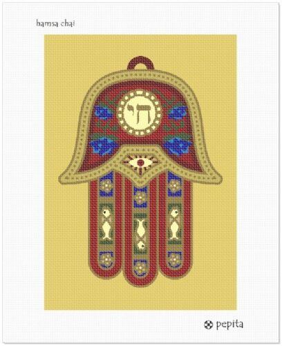 Fish//Flower//Jewish//Judaica Hamsa Chai Needlepoint Kit or Canvas