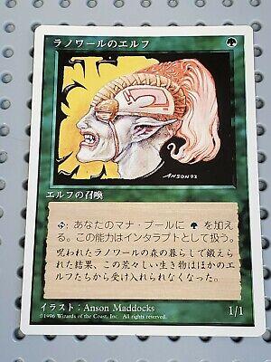 Llanowar Elves Japanese FBB 4th Edition mtg HP