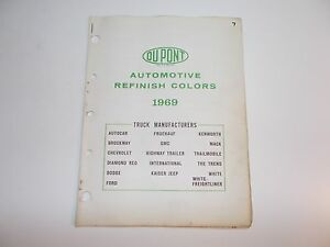 Details about 1969 TRUCK COLORS DUPONT PAINT CHIP SAMPLES CHEVROLET DODGE  REO FORD GMC MACK
