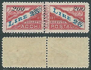 1948-50-SAN-MARINO-PACCHI-POSTALI-SOPRASTAMPATO-200-SU-25-LIRE-MNH-X41