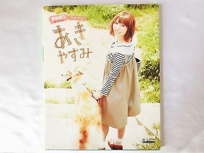 Price Guides & Publications Hirasawa Tadayaku Sphere F/s Animation Art & Characters Creative Special Edit Aki Toyosaki Photo Book Album K-on