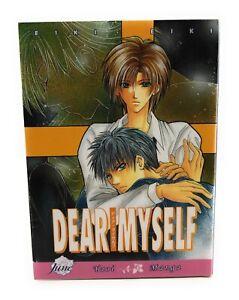 June-Yaoi-Manga-Dear-Myself-English-Drama-Romance-RARE-OOP-Native-Manga-Anime