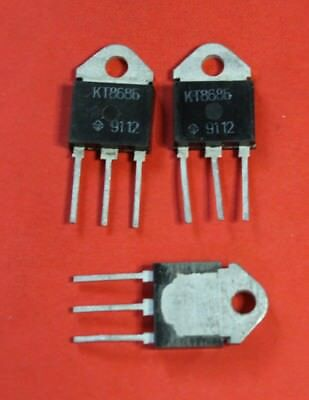 BU931 Silicon NPN Power Transistor 2 pcs of BU931P