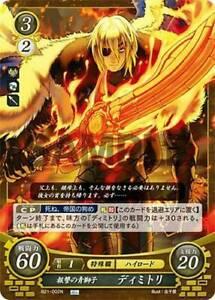 Fire Emblem 0 Cipher FE Mint Booster 21 Three Houses Dimitri B21-001SR