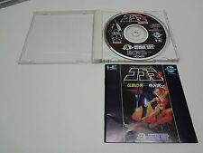 Cobra II no spine PC Engine CD-Rom Japan