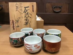 Y0637-YUNOMI-Kutani-ware-Cup-Set-of-6-different-design-Japanese-pottery