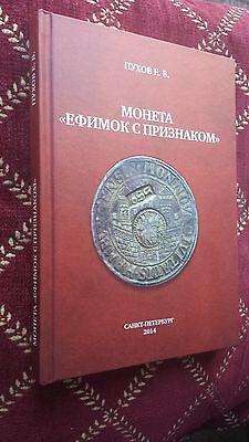 1654 Russian Counterstamped European Talers Yefimki Hardbound