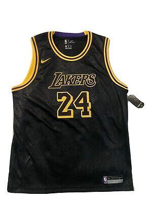 Nike Kobe 24 Swingman Snake Skin Mamba Jersey | eBay