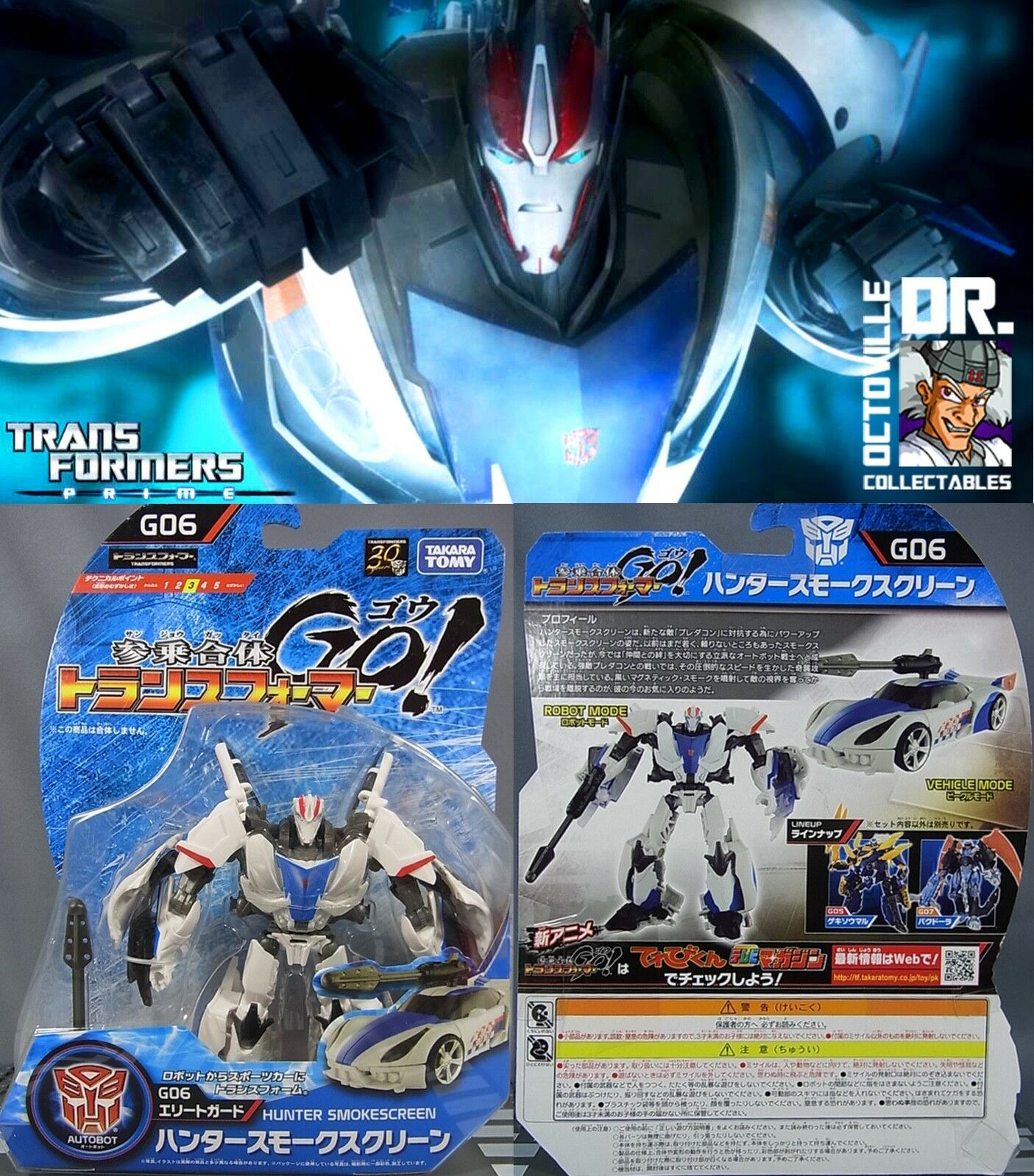 Transformers Prime RID Animated Takara Voyager Beast Hunter GO  Smokescreen New