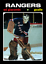 RETRO-1970s-NHL-WHA-High-Grade-Custom-Made-Hockey-Cards-U-PICK-Series-2-THICK thumbnail 14