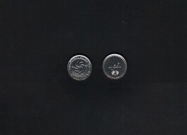 Georgia 1 Thetri 1993 15mm steel coin UNC km76